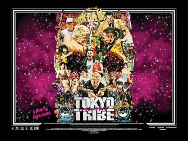 """TOKYO TRIBE - """"Best movie of 2014"""" - TwitchFilm"""