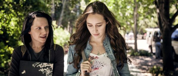 Win Friend Request on DVD with Blazing Minds