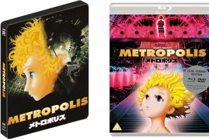 METROPOLIS Comes to Blu-ray for the first time in the UK