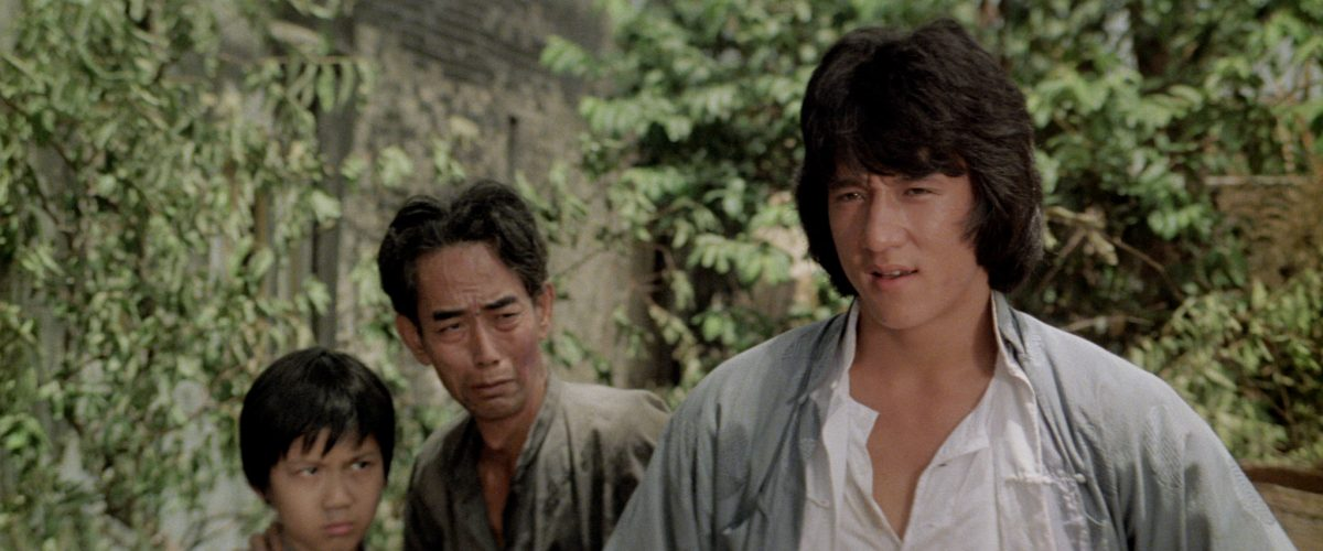 Drunken Master Joins The Classics of Masters of Cinema