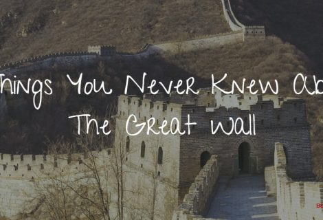 9 Things You Never Knew About The Great Wall