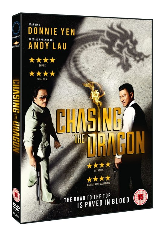 Win Chasing The Dragon on DVD