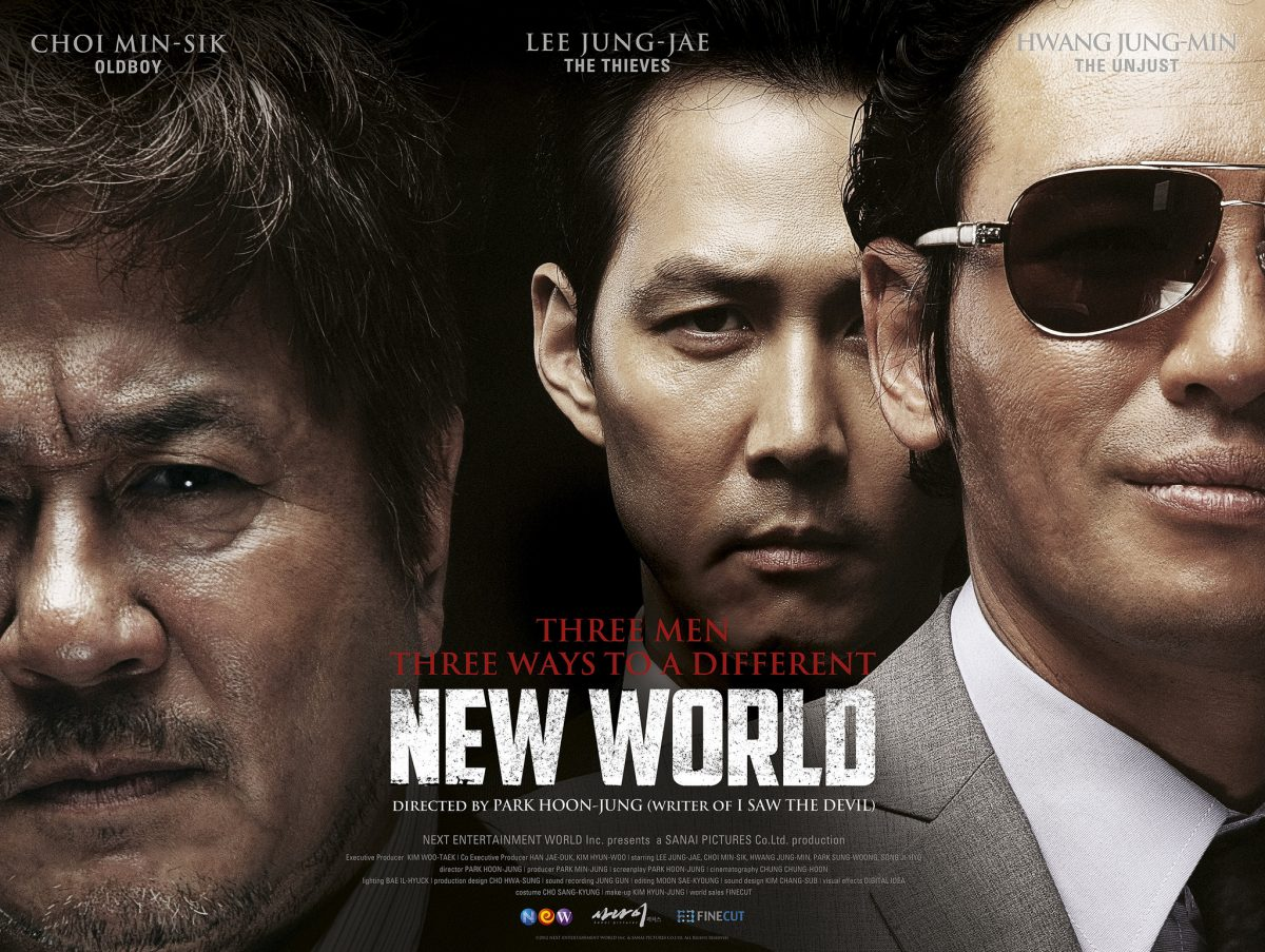 WIN NEW WORLD [Montage Pictures] Dual Format (Blu-ray & DVD) edition
