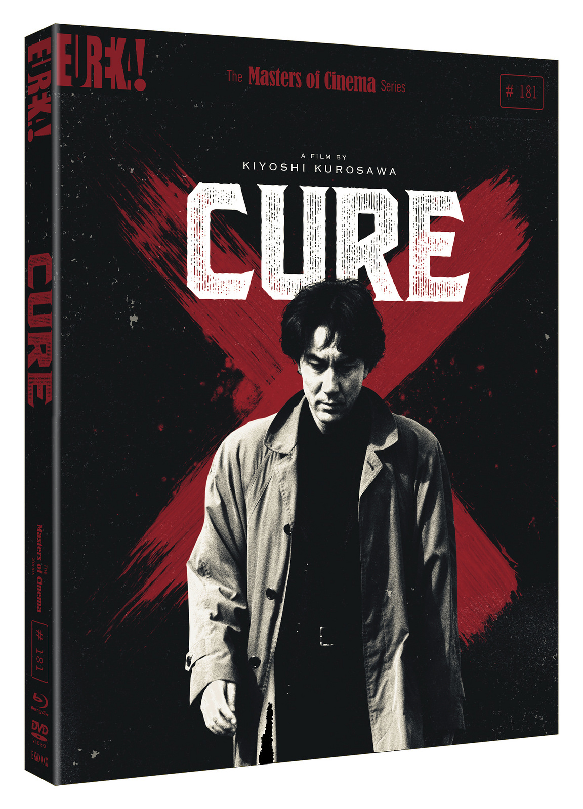 Blazing Minds is pleased to get together with Eureka Entertainmentagain to bring you the chance to win a copy of their latest release, CURE [Kyua], Kiyoshi Kurosawa's mesmerising and hypnotic psychological thriller, on home video for the first time in the UK on 23 April 2018 as part of The Masters of Cinema Series in a Dual Format edition featuring a Limited Edition O-card [First 2000 copies only].