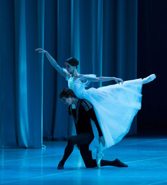 Giselle (The Russian State Ballet)