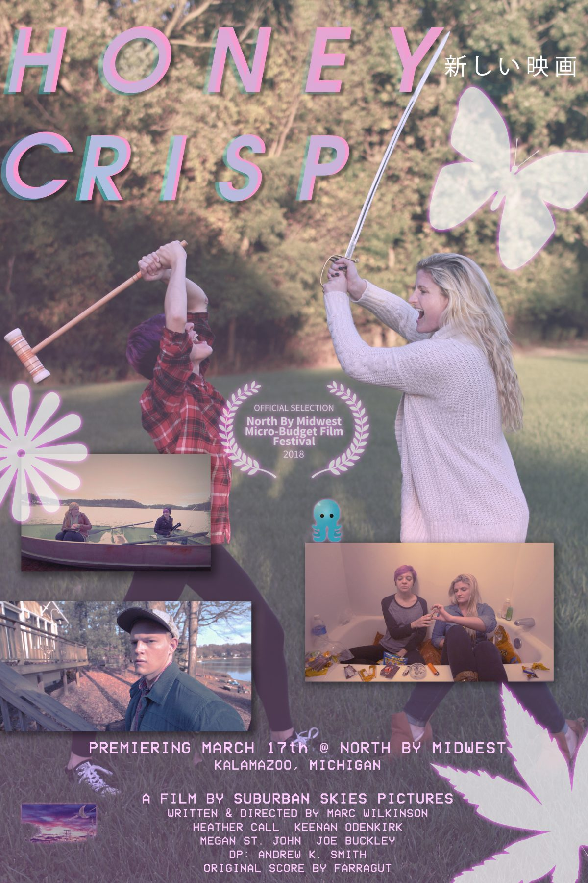 We bring you an exclusive preview/review of Marc Wilkinson's second full-length indie feature, Honeycrisp