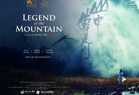 WIN LEGEND OF THE MOUNTAIN [Masters of Cinema] Dual Format (Blu-ray & DVD)