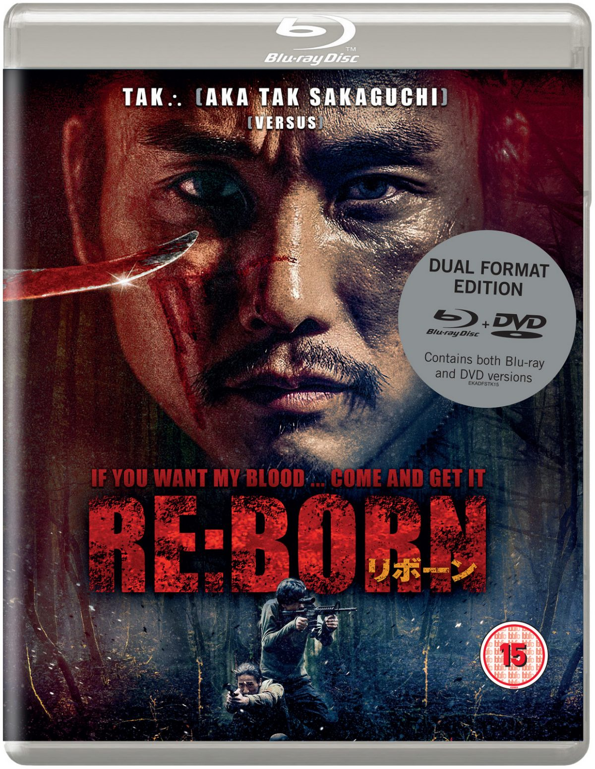 Win Re:Born Dual-Format edition. Blood-soaked, throat-gouging mayhem in a signature style you will not have witnessed before!