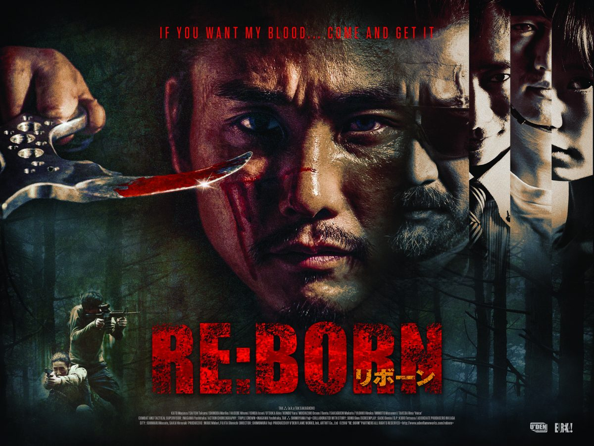 Win RE:BORN Dual Format (Blu-ray & DVD)