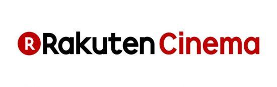Rakuten Cinema Logo - For their first release Hurricane