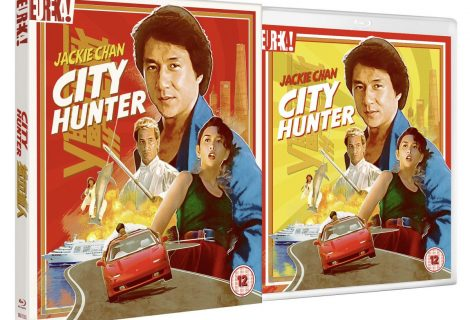 Jackie Chan's City Hunter is getting a UK 2K Blu-ray release